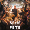 """Cinéma en plein air : """"Le sens de la fête"""""""